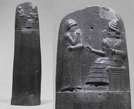 imagen del código de Hammurabi. Museo del Louvre, París, Francia