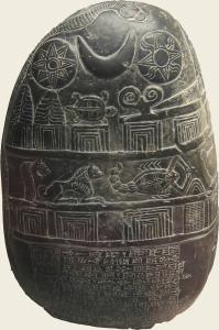imagen de kudurru casita, Babilonia